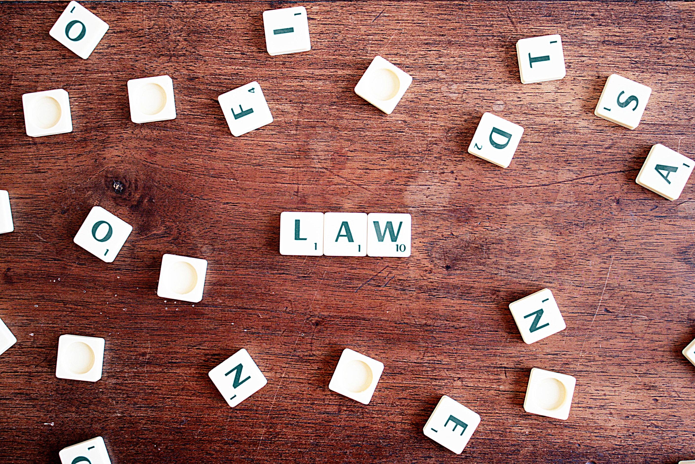 科技券法律知識