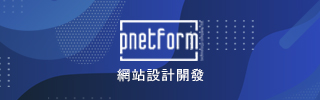 Advertisement banner - pnetform Technology